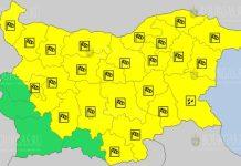 7 апреля Желтый Код в Болгарии