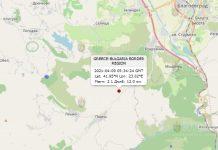 9 апреля 2021 года землетрясение в Болгарии