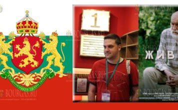 болгарский фильм первый на фестивале Golden Baklava Film Festival