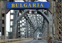 мост через Дунай в Русе