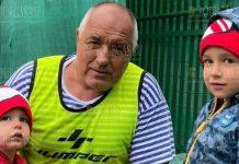 Премьер Болгарии ушел в отпуск