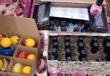 Сотрудники таможни Болгарии на днях задержали 18 346 упаковок лака для ногтей
