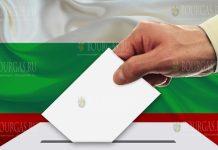 выборы Болгария
