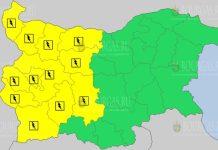 12 мая Желтый Код в Болгарии