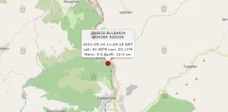 14 мая 2021 года землетрясение в Болгарии
