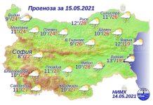 15 мая 2021 года погода в Болгарии