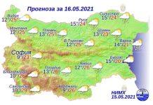 16 мая 2021 года погода в Болгарии