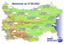 17 мая 2021 года погода в Болгарии