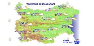 2 мая 2021 года погода в Болгарии