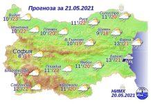 21 мая 2021 года погода в Болгарии