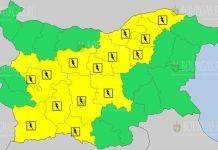 26 мая Желтый Код в Болгарии