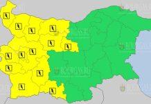 27 мая Желтый Код в Болгарии