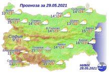 29 мая Желтый Код в Болгарии