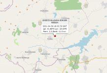30 апреля 2021 года землетрясение в Болгарии