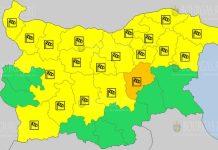8 мая Желтый Код в Болгарии