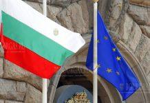 Болгария ЕС, ЕС Болгария