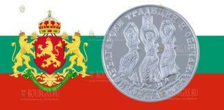 Болгария монета 10 левов Нестинарство