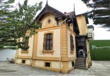 Этнографический музей в Бургасе - переехал