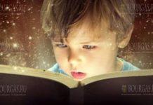 европейская ночь литературы