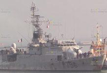 Французский сторожевой корабль Commandant Birot в Варне