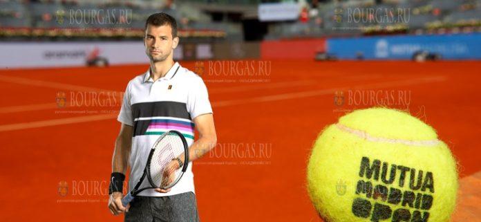 Григор Димитров на Mutua Madrid Open