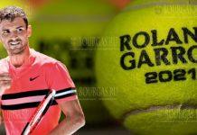 Григор Димитров открытый чемпионат Франции Roland Garros