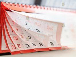 календарь, дата, праздники Болгария