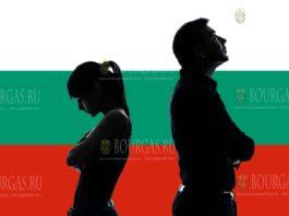 разводы в Болгарии