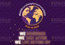 В Болгарии отмечают Международный день сочувствия к людям больных СПИДом
