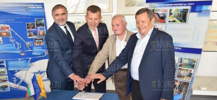 В Болгарии вышла почтовая марка к 50-летию Института воздушного транспорта