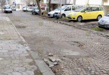 В Бургасе перекрыли одну из улиц