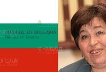 временный министр туризма Болгарии - Стела Балтова