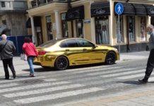 золотой BMW на улицах Бургаса