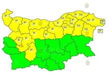 13 июня Желтый Код в Болгарии