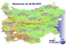 18 июня 2021 года погода в Болгарии