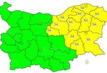 18 июня Желтый Код в Болгарии