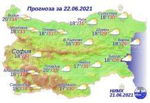 22 июня 2021 года погода в Болгарии