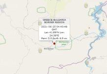25 июня 2021 года землетрясение в Болгарии