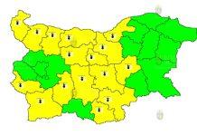 25 июня Горячий Желтый Код в Болгарии