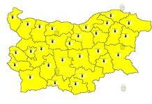 30 июня Горячий Желтый Код в Болгарии