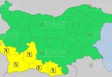 7 июня Желтый Код в Болгарии