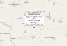 9 июня 2021 года землетрясение в Болгарии