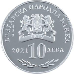 Болгарии монета 10 левов 100 лет Национальной Музыкальной Академии, аверс