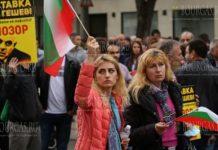 граждане Болгарии вышли на протест, они требуют отставки генерального прокурора Ивана Гешева