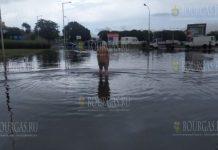 Сарафово затопило