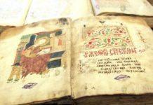 Славяно-болгарская история