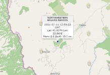 11 июля 2021 года землетрясение в Болгарии