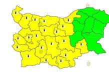 14 июля Горячий Желтый Код в Болгарии