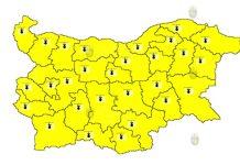 15 июля Горячий Желтый Код в Болгарии