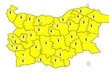 16 июля Горячий Желтый Код в Болгарии